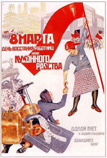 8th March – The day when female workers rise up against slavery in the kitchen/Boris Daykin, 1932